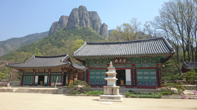 Dajeonsa, a temple at Juwangsan's entrance