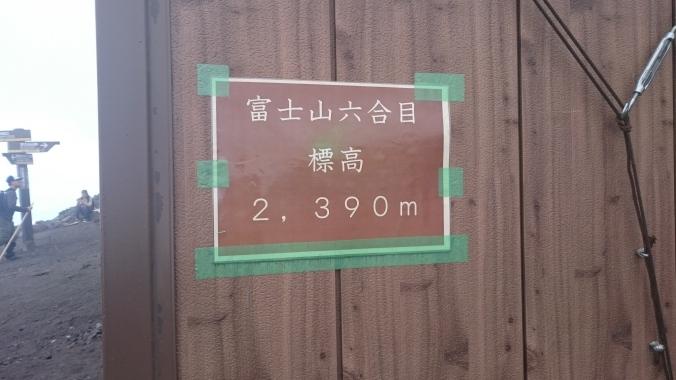 6th Station